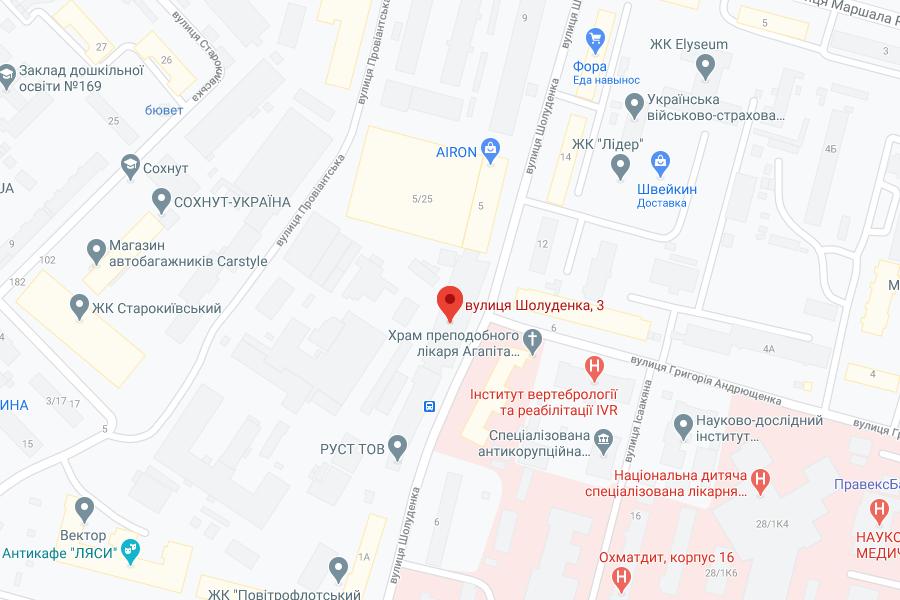Нотаріус у Києві Щеннікова Галина Сергіївна
