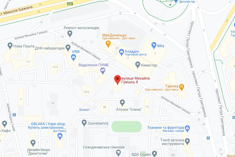 Нотаріус у Києві Щербак Ірина Василівна