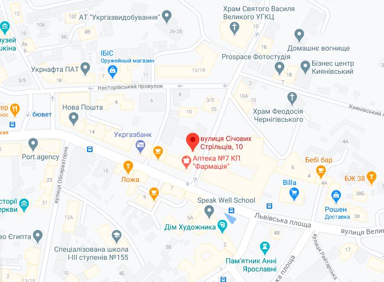 Марченко Альона Олегівна