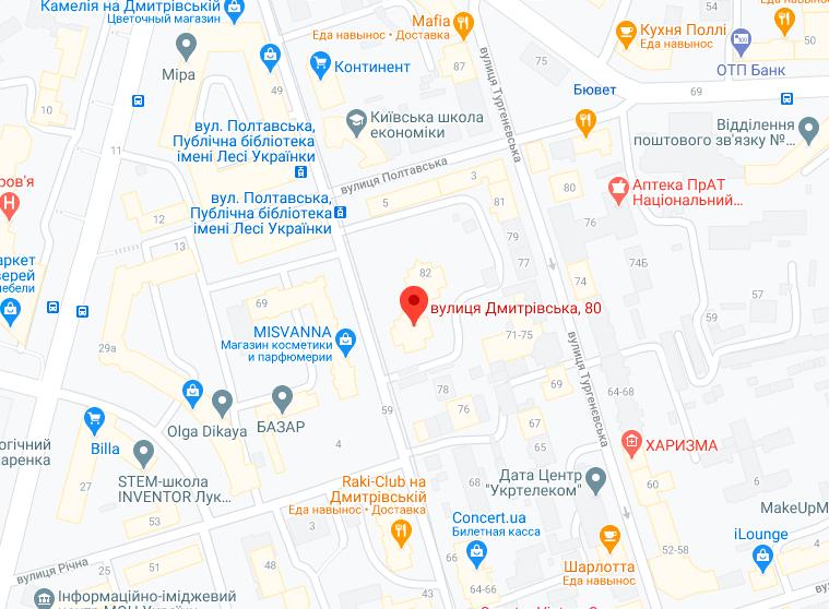 Миргородська Наталія Григорівна