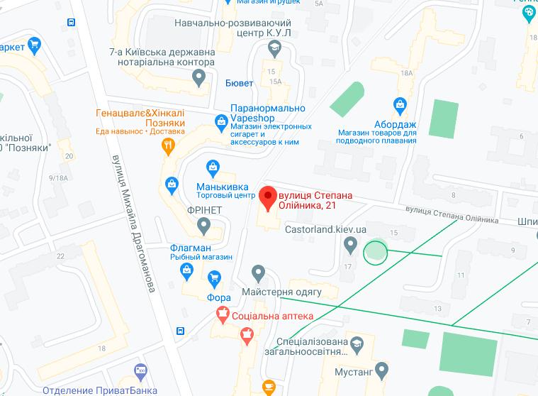 Осадчук Ірина Олександрівна