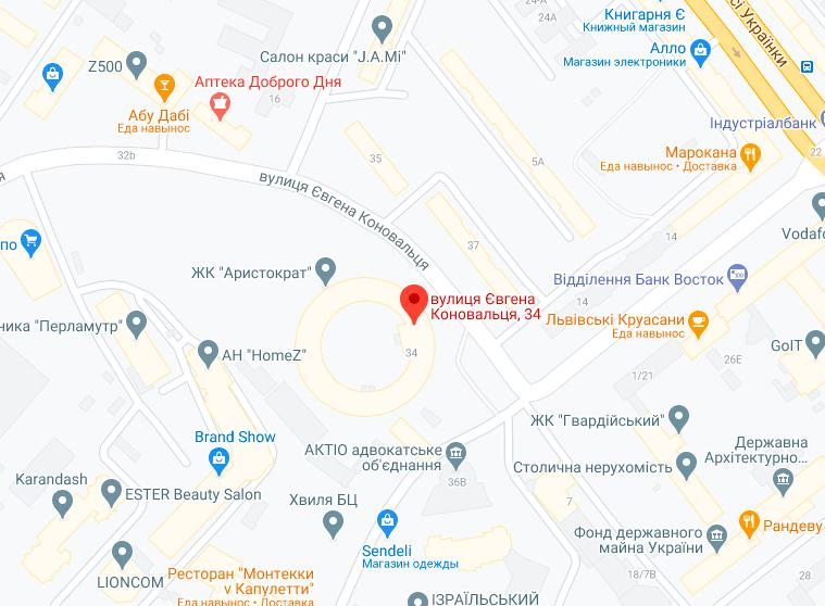 Проскурня Тетяна Олександрівна