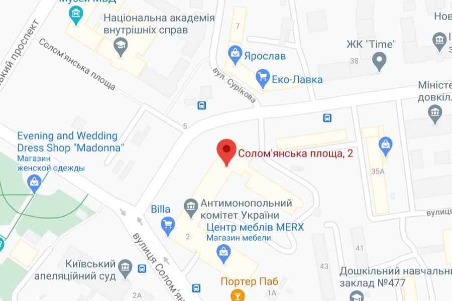 Шершун Наталія Костянтинівна