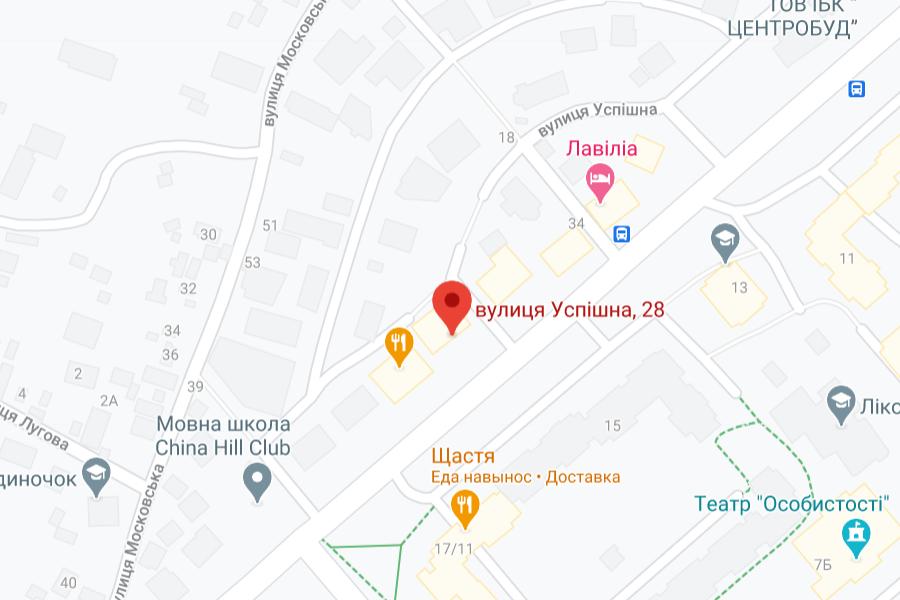 Шевкова Оксана Вікторівна