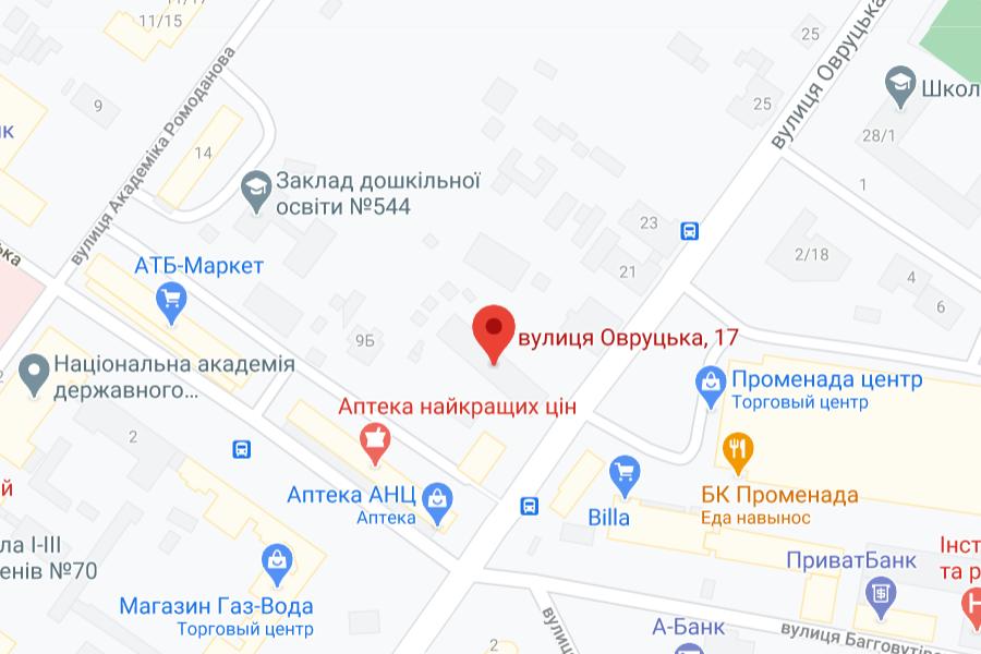 Ширінян Елла Рубенівна
