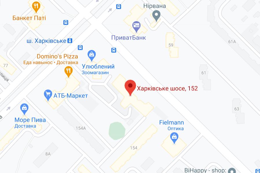 Шустенко Лілія Сергіївна