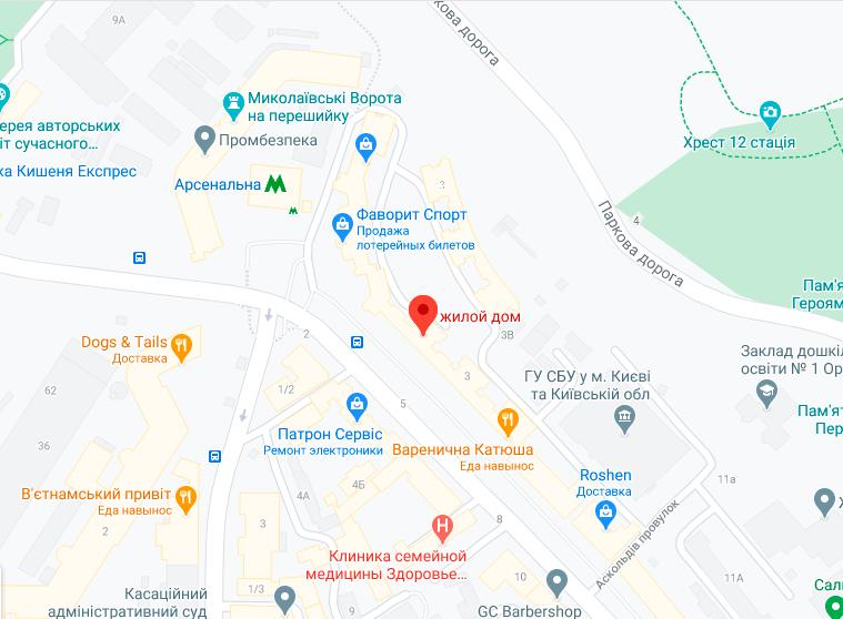 Скляр Оксана Станіславівна