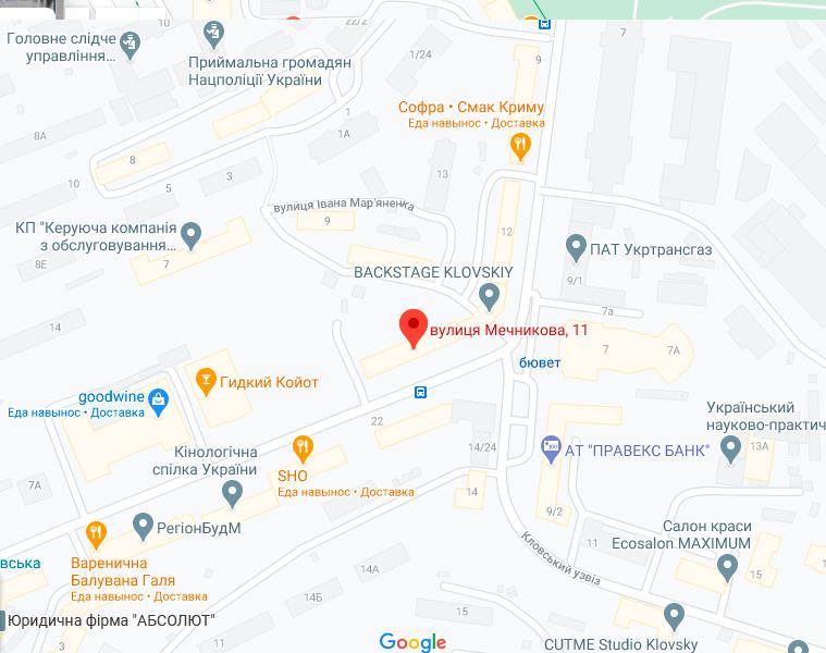 Соболєва Вікторія Леонідівна