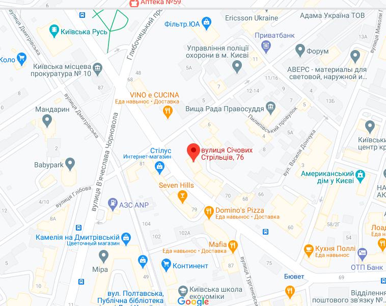 Богомолова Дар'Я Ігорівна