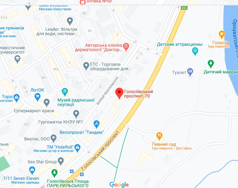 Бовбалан Надія Ростиславівна