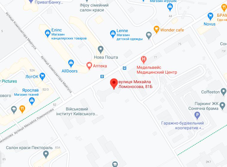 Дерепа Ольга Володимирівна