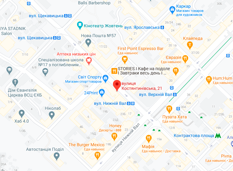 Дерев'янко Ольга Віталіївна