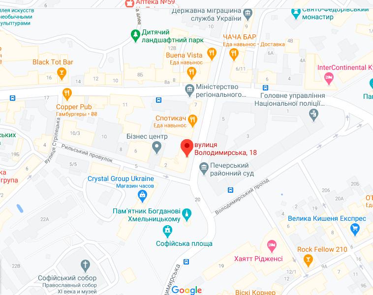 Глуговська Світлана Леонідівна
