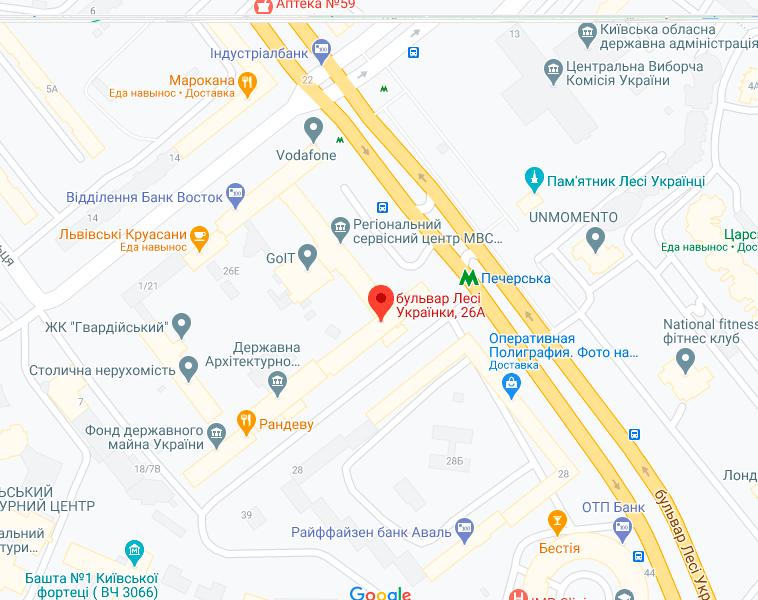 Василенко Крістіна Олегівна